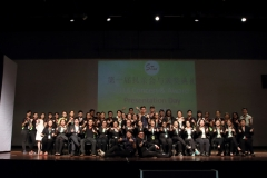 EduAtive Concert Day 2018