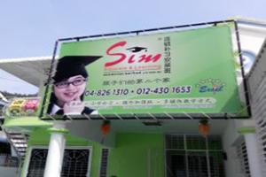 SIM Farlim