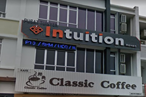 Pusat Tuisyen Intuisi Dinamik