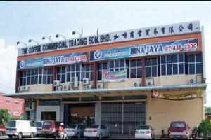 Pusat Tuisyen Bina Jaya