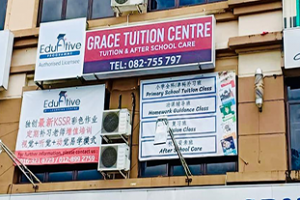 Grace Tuition Centre