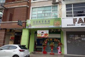 SIM Metro Avenue Kajang