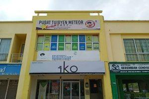Pusat Tuisyen Meteor